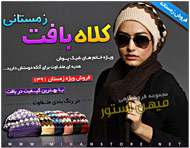 http://womanmod.mihanstore.net/images/more_product_images/image/365780kolahb.jpg